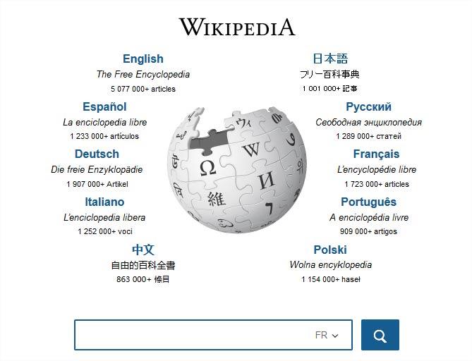 Wikipedia : astuces pour maitriser et passer sous le radar